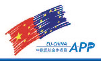 EU-China-APP_logo_RVB_6x3,6_150