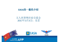 0.b_EASA – General Presentation – Chinese