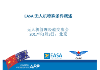 1.d – EASA – An overview of EASA RPAS Special Conditions (中文)