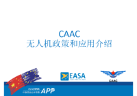 2.b_CAAC – UAS policy and application – Chinese