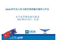 3.b – EASA – TF on Drone-Aircraft Collision (中文)