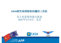 3.d – EASA – TF on Geolimitation (中文)