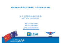 6.b_UVSI – Where-RPAS Are Going & How Can China Participate – Chinese