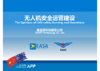 7 – Ewatt Technology – UAS Safe Running & Operations (Bilingual)