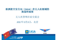 9.b – EASA – Plans and Perspectives in the UA Domain (中文)